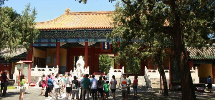 Pekin – Świątynia Konfucjusza