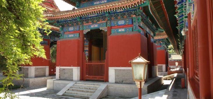 Pekin – Świątynia Konfucjusza, Cesarska Akademia, Świątynia Lamy