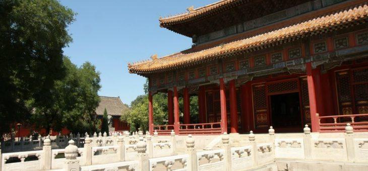 Pekin – Cesarska Akademia