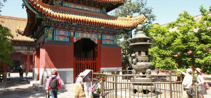 Pekin – Świątynia Lamy