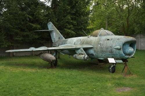 Skarżysko Kamienna – Muzeum imienia Orła Białego